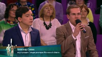 Александр Саяпин на первом канале