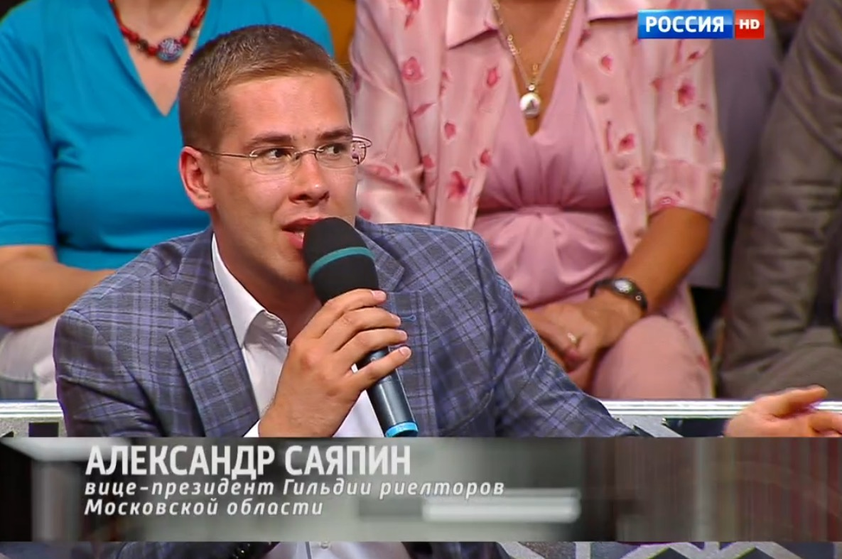 Александр Саяпин на России