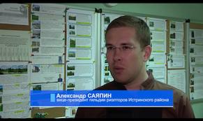 Alexandr Sayapin_IstranetTV_13.05.2016