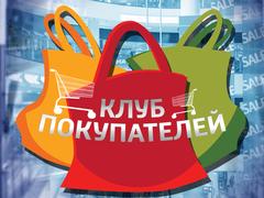 Сходить к нотариусу_эксперт Александр Саяпин