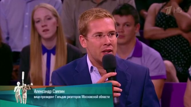 Александр Саяпин Первый канал Мужское Женское