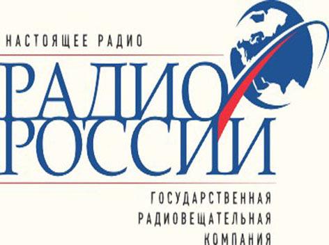 Radio Rossii_9 noyabrya