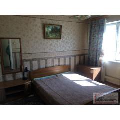 Квартира, Истра